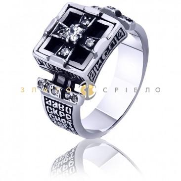 Серебряный перстень с крестом