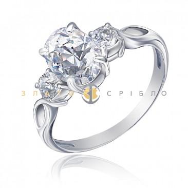 Серебряное кольцо «Капли росы»