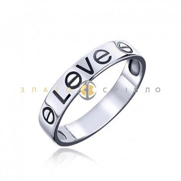 Серебряное кольцо «Любовь»
