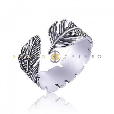 Срібна каблучка «Перинка»