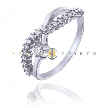 Серебряное кольцо «Бесконечность»