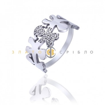 Срібна каблучка «Донечка»