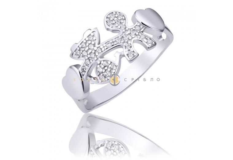 Серебряное кольцо «Дети»