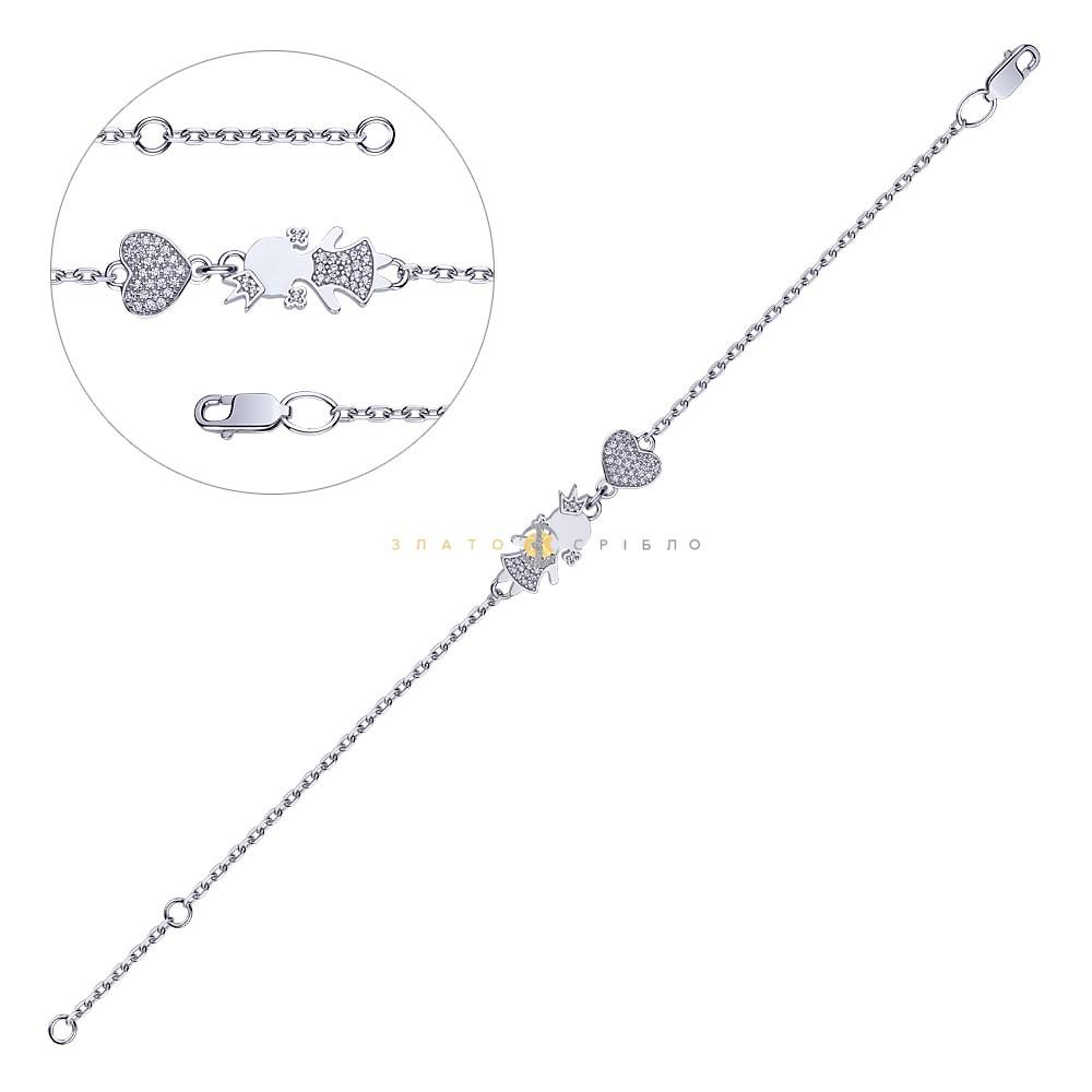 Срібний браслет «Моя маленька королева» в интернет-магазине ... 3ed324d88c497