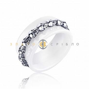 Серебряное кольцо «Гламурные черепа» с белой керамикой