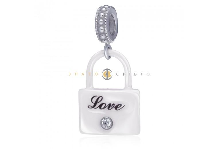 Серебряный шарм «Замок любви» с белой керамикой