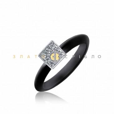 Серебряное кольцо «Ассиметрия» с черной керамикой
