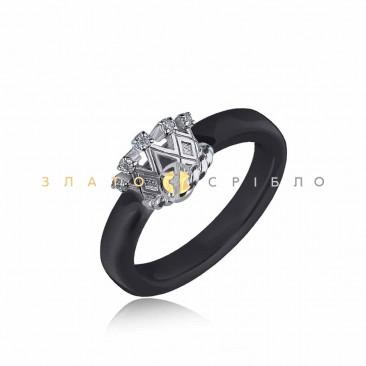 Серебряное кольцо «Ее величество» с черной керамикой