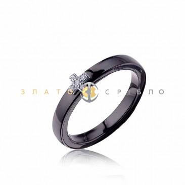 Серебряное кольцо «Вечность» с черной керамикой
