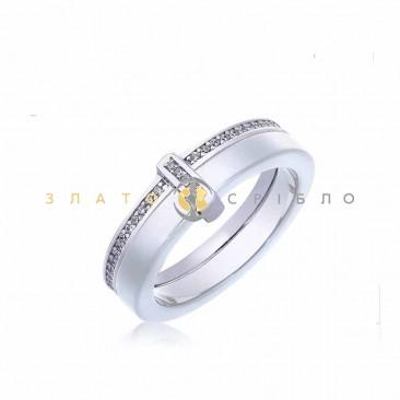 Серебряное кольцо «Ла-Манш» с белой керамикой