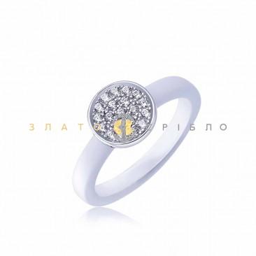 Серебряное кольцо «Лунный свет» с белой керамикой