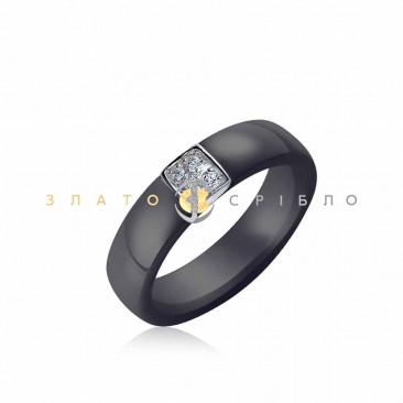 Серебряное кольцо «Савойя» с черной керамикой
