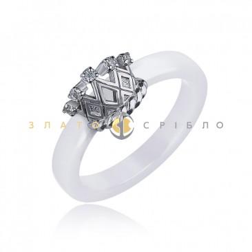 Серебряное кольцо «Ее величество» с белой керамикой