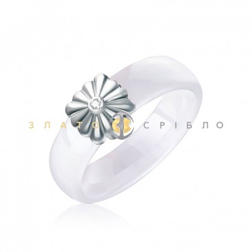 Керамическое кольцо «Винтаж White» с бриллиантом и накладкой из белого золота