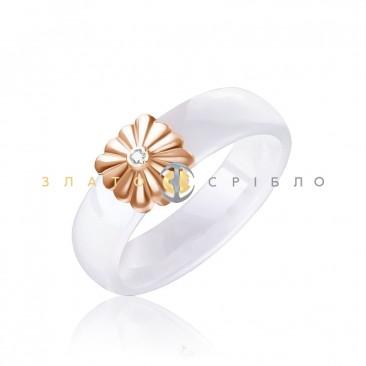 Керамічна каблучка «Вінтаж White» з діамантом та накладкою з червоного золота