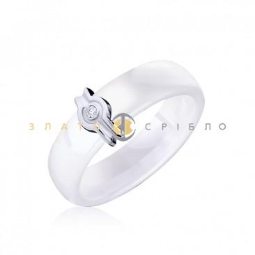 Керамическое кольцо «Наоми White » с бриллиантом и накладкой из белого золота