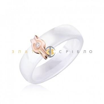 Керамическое кольцо «Наоми White» с бриллиантом и накладкой из красного золота