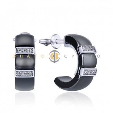 Серебряные пуссеты «Хелена» с черной керамикой