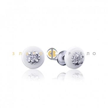 Серебряные пуссеты «Дженне» с белой керамикой