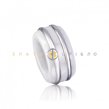 Срібний шарм «Луар» з білою керамікою