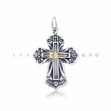 Серебряный нательный крест «Откровение»