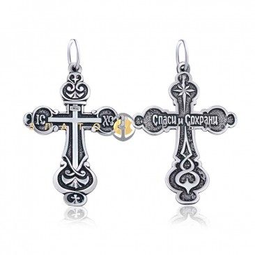 Серебряный нательный крест «Искупление»
