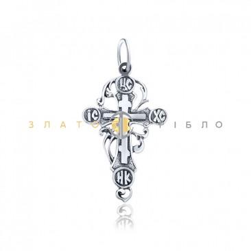 Серебряный нательный крест «Завет»