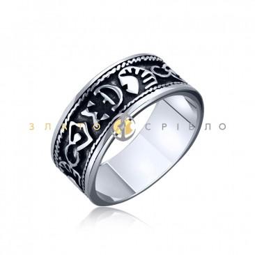 Серебряное кольцо «Амулет»