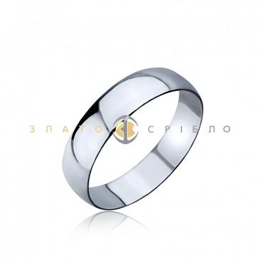 Серебряное кольцо «Обручальное»