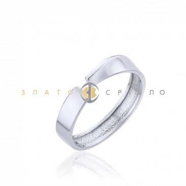 Серебряное кольцо «Плавные изгибы» без вставок