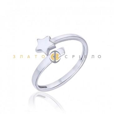 Серебряное кольцо «Начало пути»