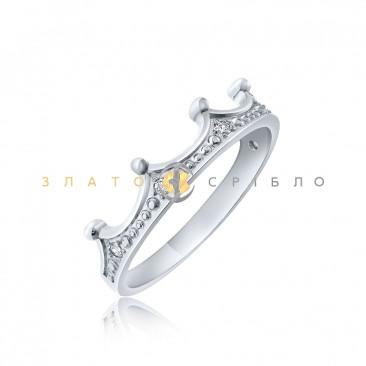 Серебряное кольцо «Золушка»