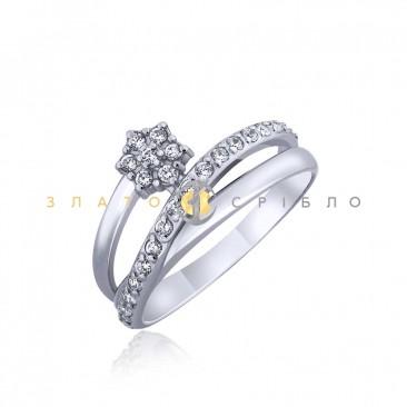 Серебряное кольцо «Флавия» с фианитами