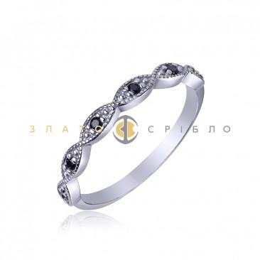 Серебряное кольцо «Домино»