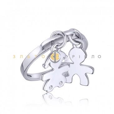 Серебряное кольцо «Дочь&Сын»