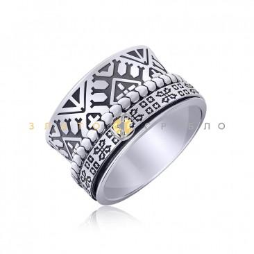 Серебряное кольцо «Роксолана»