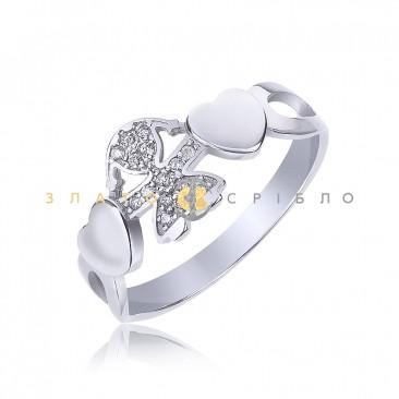 Серебряное кольцо «Моя малышка»