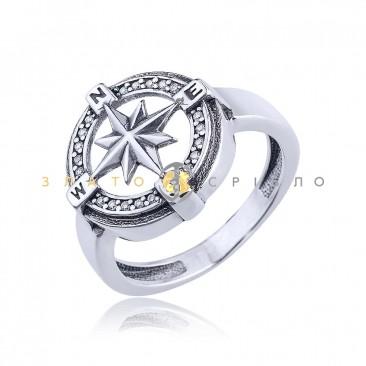 Серебряное  кольцо «Rose of Wind»
