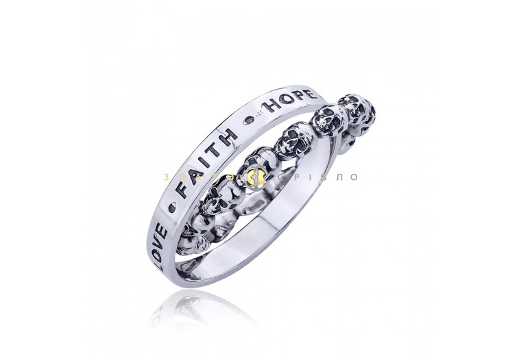 Серебряное кольцо «Hope Love Faith»