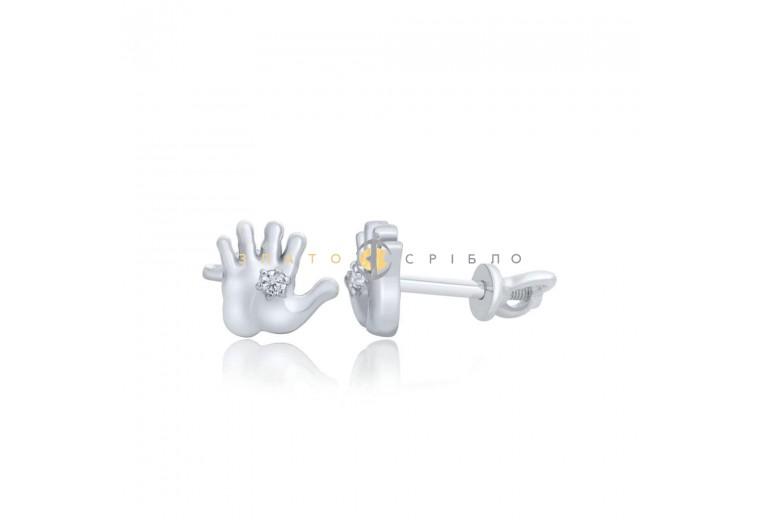 Серебряные пуссеты «Ладошка»