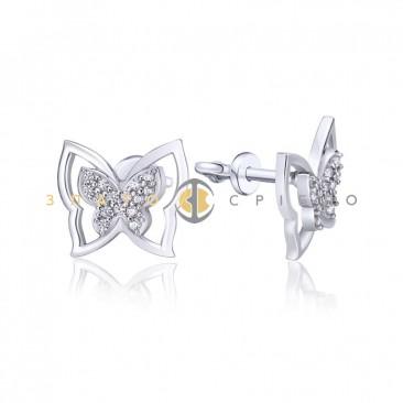 Серебряные пуссеты «Бабочка»