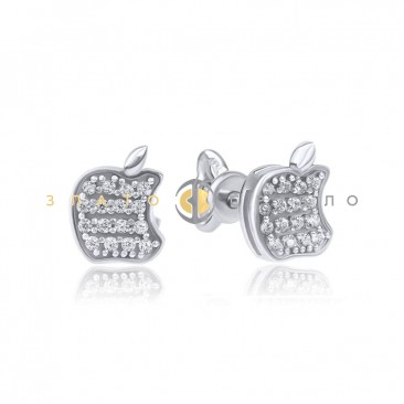 Срібні пусети «Apple»