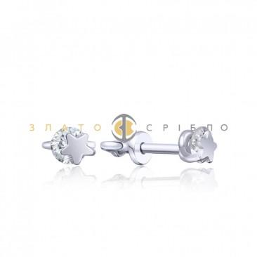 Серебряные пуссеты с фианитами «Звездочка»