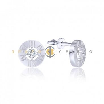 Серебряные пуссеты с фианитами «Мгновение»