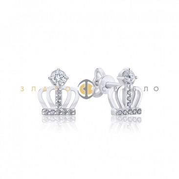 Серебряные пуссеты «Принцесса Диана»
