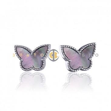 Срібні пуссети «Місячний метелик»