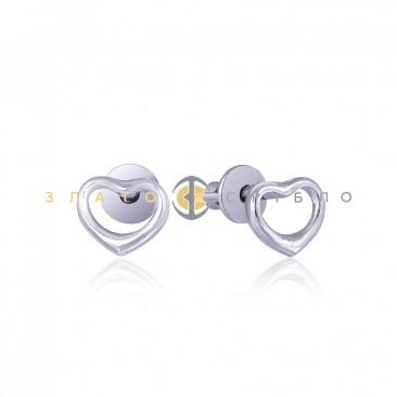 Серебряные пуссеты «Моя любовь»
