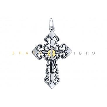 Серебряный нательный крест