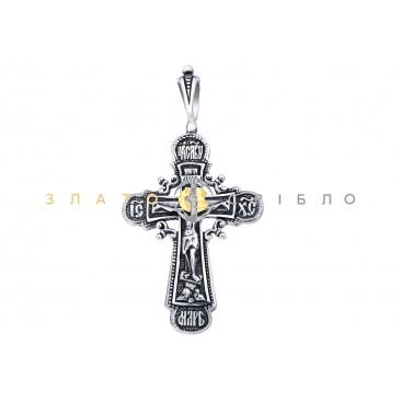 Срібний натільний хрест