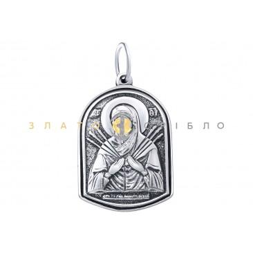 """Срібна натільна ікона Божої матері """"Пом'якшення злих сердець"""""""